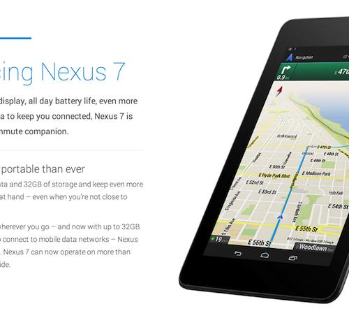 新型Nexus7の発売日は7月に!?