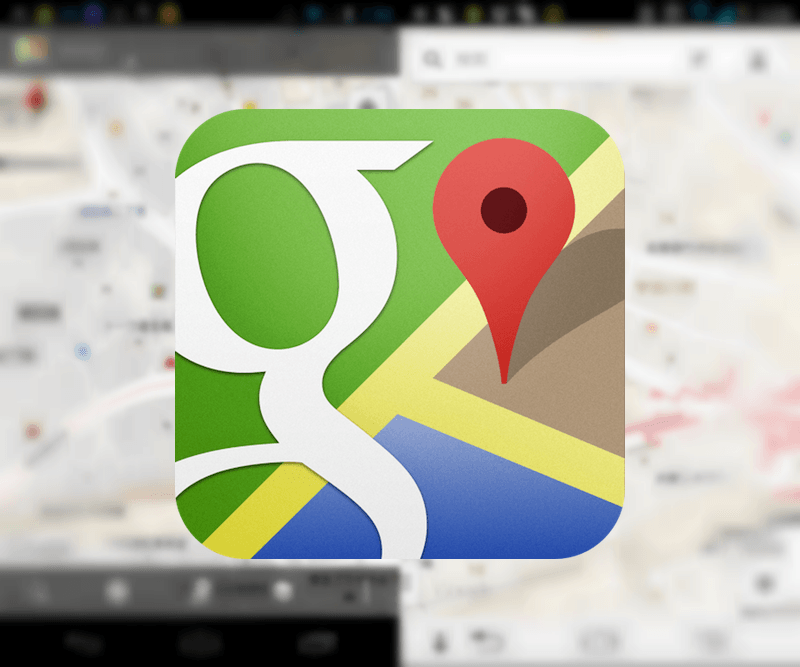 Android版Googleマップがアップデートーアップデート内容と使い方を紹介!