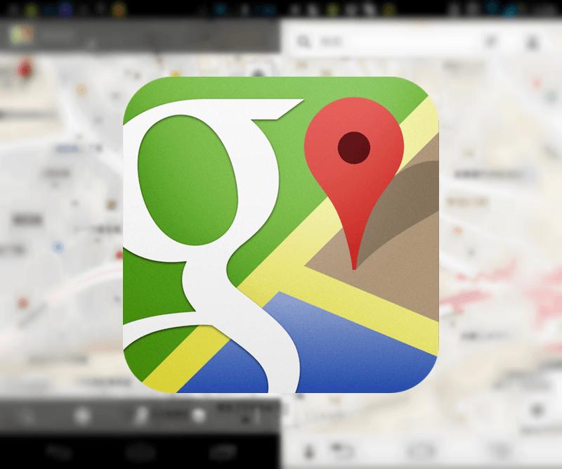 Googleマップに交通事故などの情報をリアルタイム表示してくれる機能が追加!