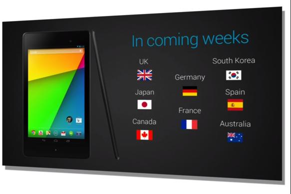 Google、新型Nexus7(ネクサス7)を発表!日本でも発売決定!