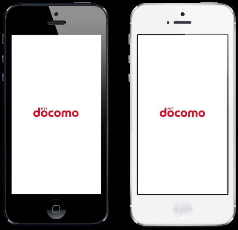 ドコモ、iPhone 5sの16GBモデルとiPhone 5cを実質無料で販売かーdマーケットの提供も