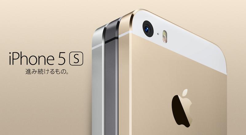 Apple、10月のスマホ販売シェアは70%超にー5sの在庫難は影響なし