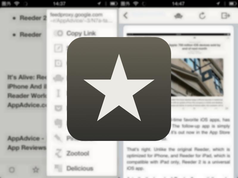 iPhone、iPad向けのRSSリーダーアプリ「Reeder 2」がようやく登場!