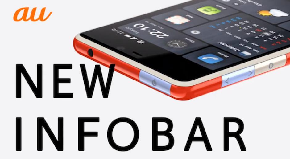 「INFOBAR A02」のAOAOカラーが本日より発売開始、ついに全カラー発売!