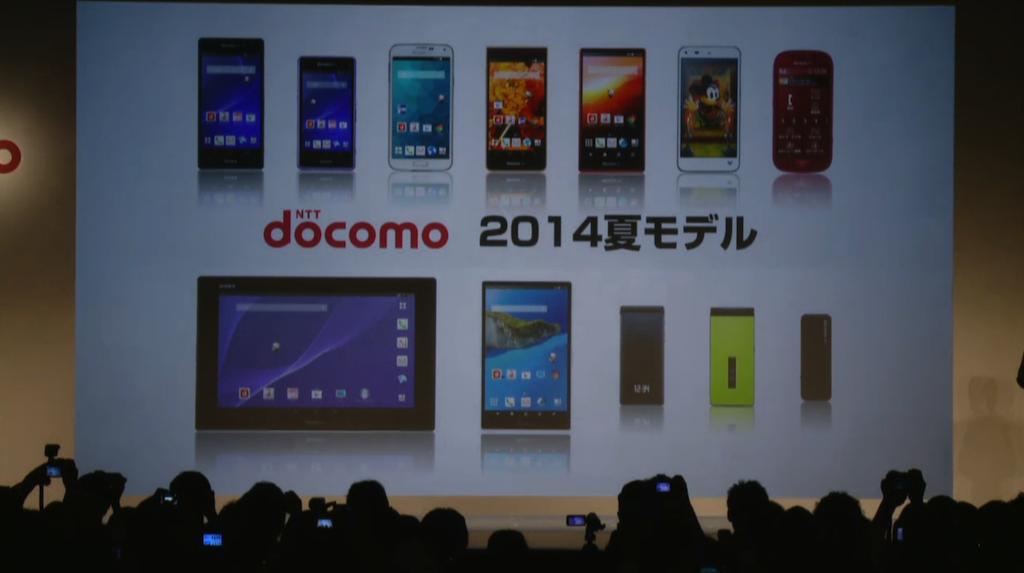 ドコモの2014年夏モデル、スマートフォンをサクッとフォトレビュー!