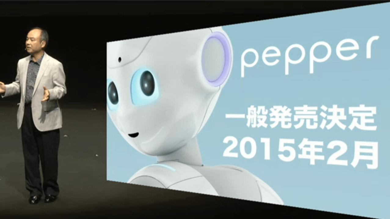 【速報】ソフトバンク、世界初の感情を持ったロボット「pepper(ペッパー)」を一般向けに販売へ!