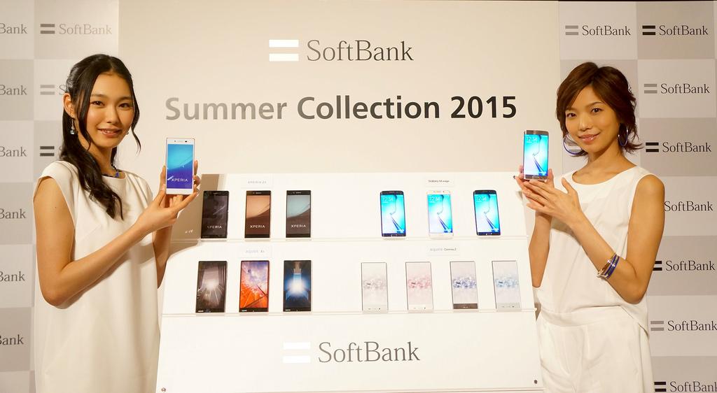 2015年夏モデルの価格と発売日まとめ(ドコモ / au / ソフトバンク)