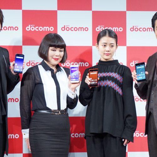 2017年夏モデルの価格と発売日まとめ(ドコモ / au / ソフトバンク)