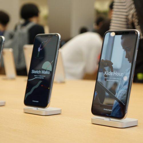 新型iPhone、低価格モデルは約6万円?デュアルSIM対応モデルも発売か