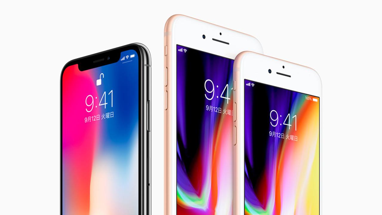 ソフトバンク、「iPhone X」を最大6.3万円、「iPhone 8」を最大3.3万円で下取り