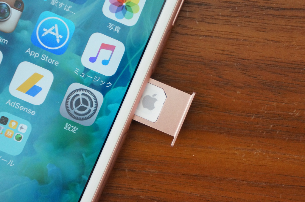 新型iPhone、中国モデルのみデュアルSIM対応の噂