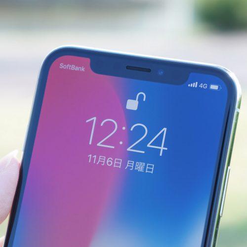 """2019年の新型iPhone、顔認証センサー統合で""""切り欠き""""縮小か"""