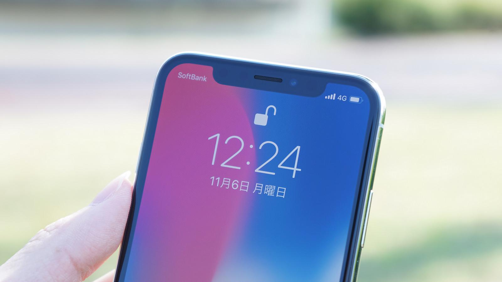 """iPhone 12、ノッチ廃止は実現せず""""13""""で小型化?"""