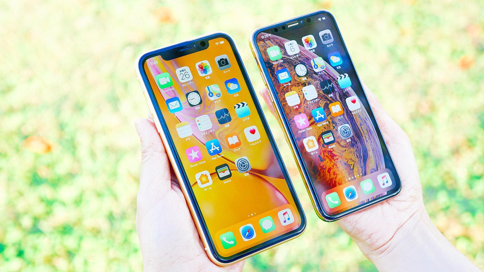 2020年発売のiPhoneは画面サイズが小さくなる?