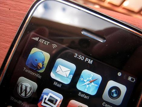 iPhone5には1GBのRAMが採用され、LTEがサポートされるかも?