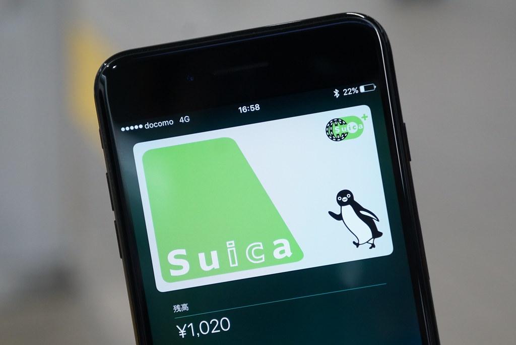 SuicaとPASMOのチャージ残額と定期券の期限は音でわかるって知ってた?