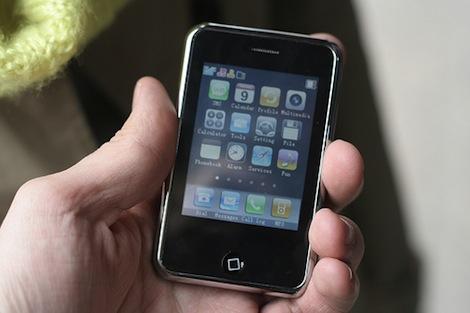 Appleとサムスン電子、和解交渉も失敗に終わる。