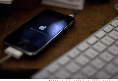 auのiPhone 4SでMMSを利用する方法。
