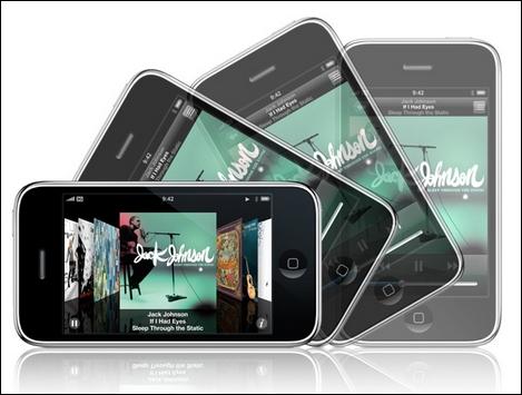 iPhone 3Gが7月11日に発売!価格は2万円から。