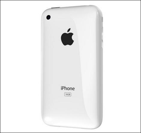 iPhoneにホワイトプランを適用か。