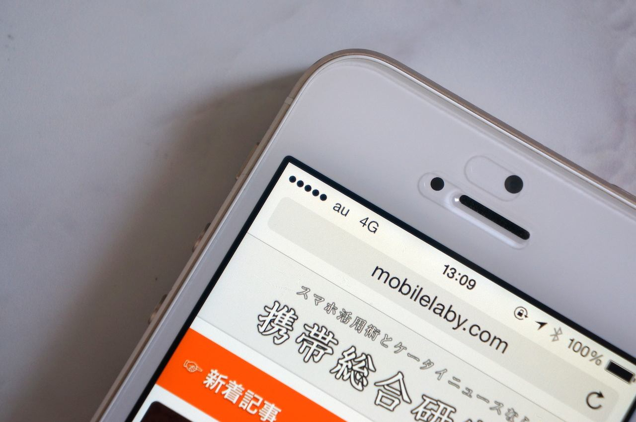 【iPhone】LTEをオフにしてバッテリーを持たせる方法