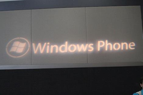 「Windows Phone 8」でようやくスクリーンショット機能に対応か。