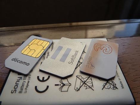日本通信やIIJ、OCNが提供する格安SIMを徹底比較!