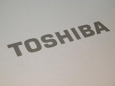 東芝が携帯電話市場から完全撤退。富士通東芝が「富士通モバイルコミュニケーションズ」に社名変更。
