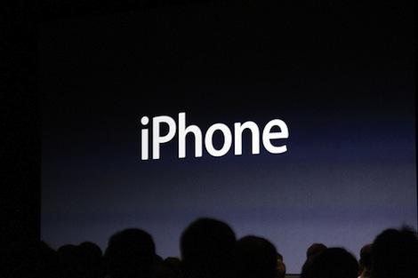 「iPhone 5」の発売日はやっぱり6月?WWDCでの発表の噂も。