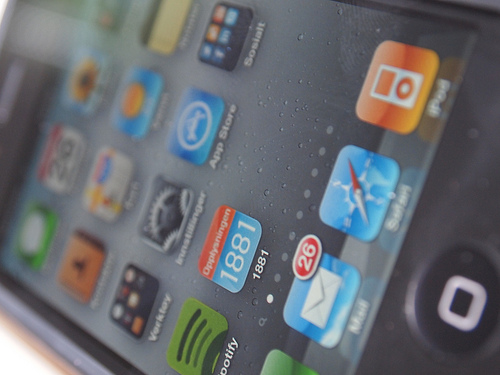「iPhone5S」にもインセル式のディスプレイが搭載か。