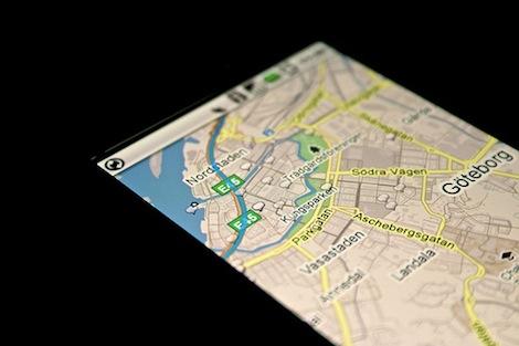 【完全に実写】iOS 6、iPhone 5に搭載?Appleが開発している地図アプリがスゴイかも!