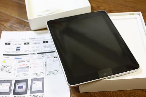 第4世代iPadのバックパネル画像がリーク。Lightningコネクタを搭載か。