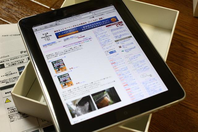 第5世代iPadはやはり狭小ベゼルを採用?フロントパネルの画像がリーク。