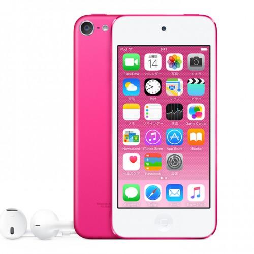 4インチ・新型「iPhone 5se」に新色ピンクが追加か