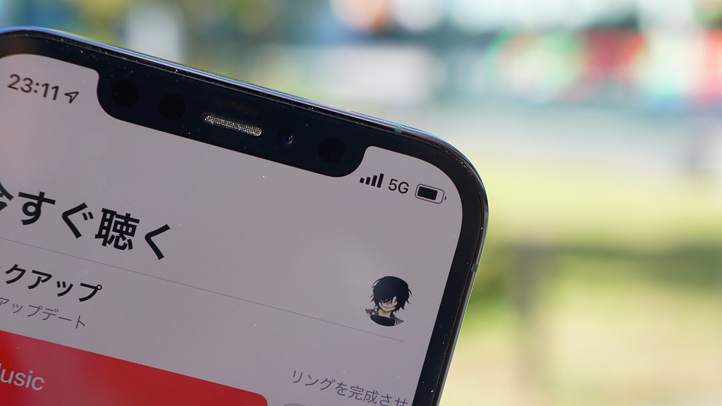 iPhone 13、世界初5nmの5Gモデム搭載?電池持ち改善か
