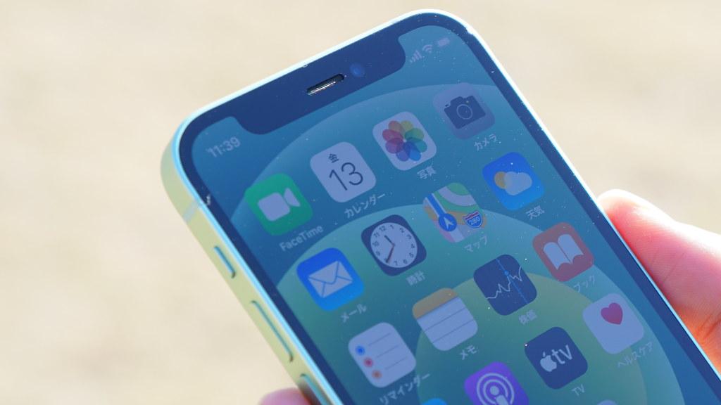 iPhone 13、ノッチの幅縮小か。電池のパーセント表示復活に期待