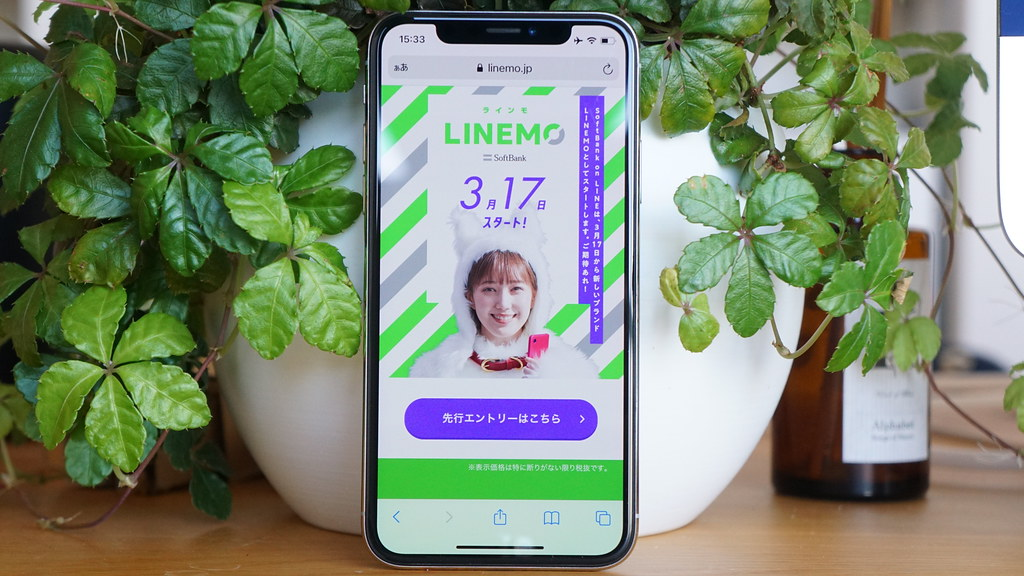 LINEMOが手続き改善。のりかえ番号1つでMNP可能に