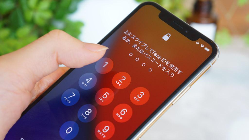 iPhoneで画面ロックのパスコードを変更する方法