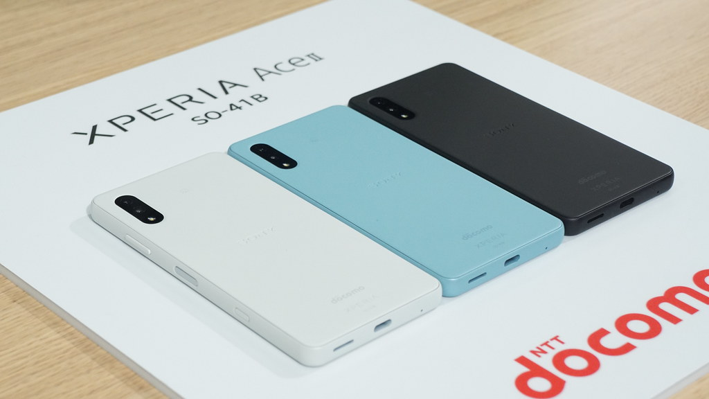 Xperia Ace IIが機種変更で一括1.2万円に。ドコモオンラインショップで割引拡充