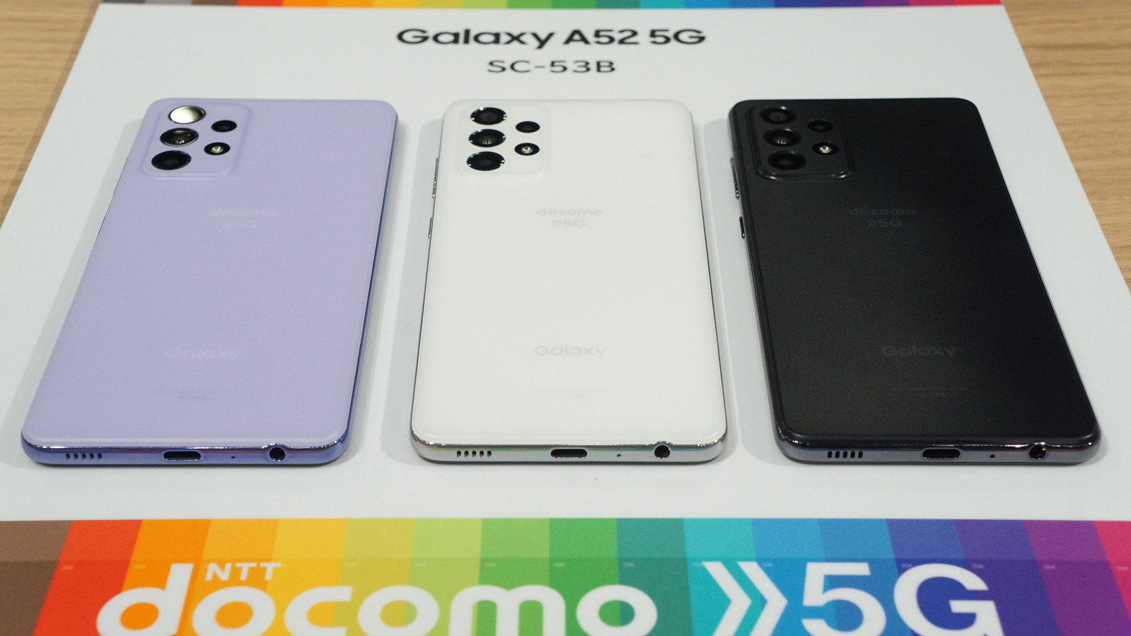 ドコモ、「Galaxy A52」を6月3日発売。価格は5.9万円、のりかえ3.7万円