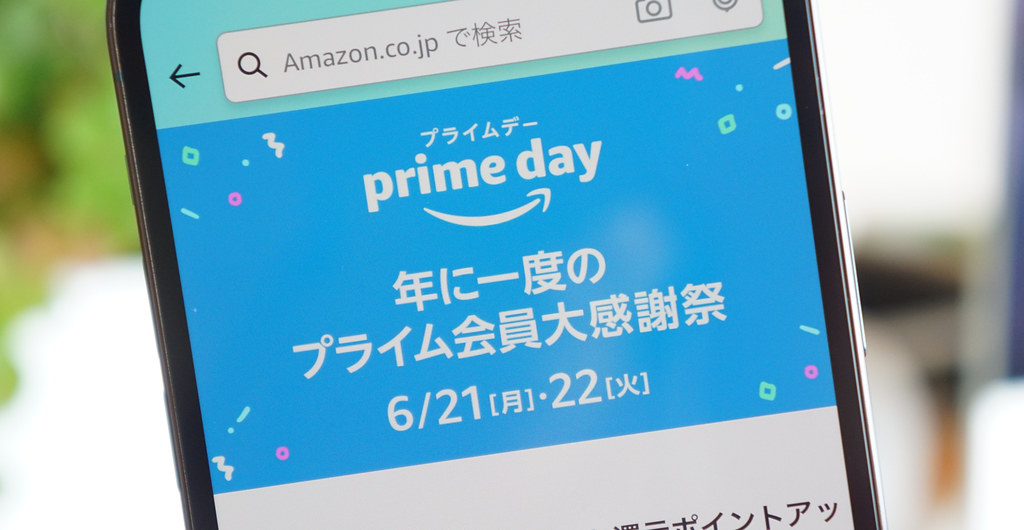 Amazonプライムデー2021開始!目玉商品・攻略方法まとめ
