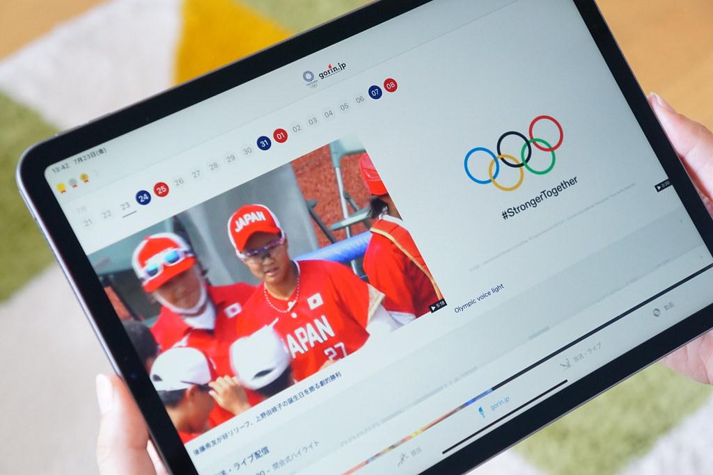 オリンピックをスマホで見る方法まとめ。テレビ放送されない競技も無料で