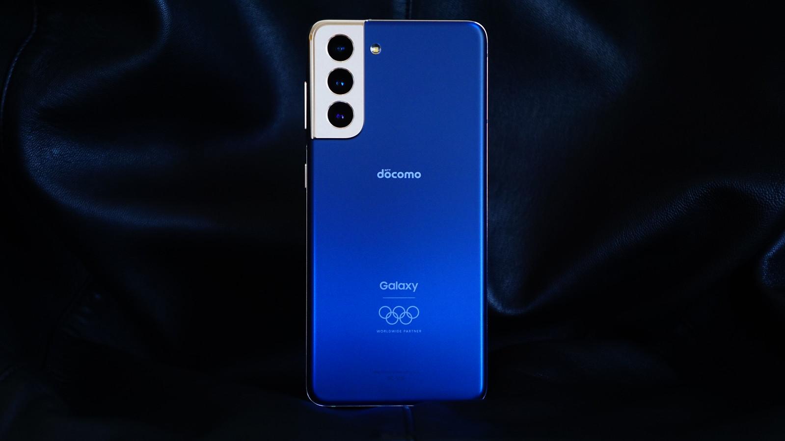 違いは?東京オリンピック限定モデル「Galaxy S21 5G Olympic Games Edition」フォトレビュー