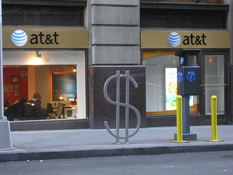 AT&Tも9月21日以降の休暇取得を禁止。「iPhone5」の発売日は9月21日で確定か。