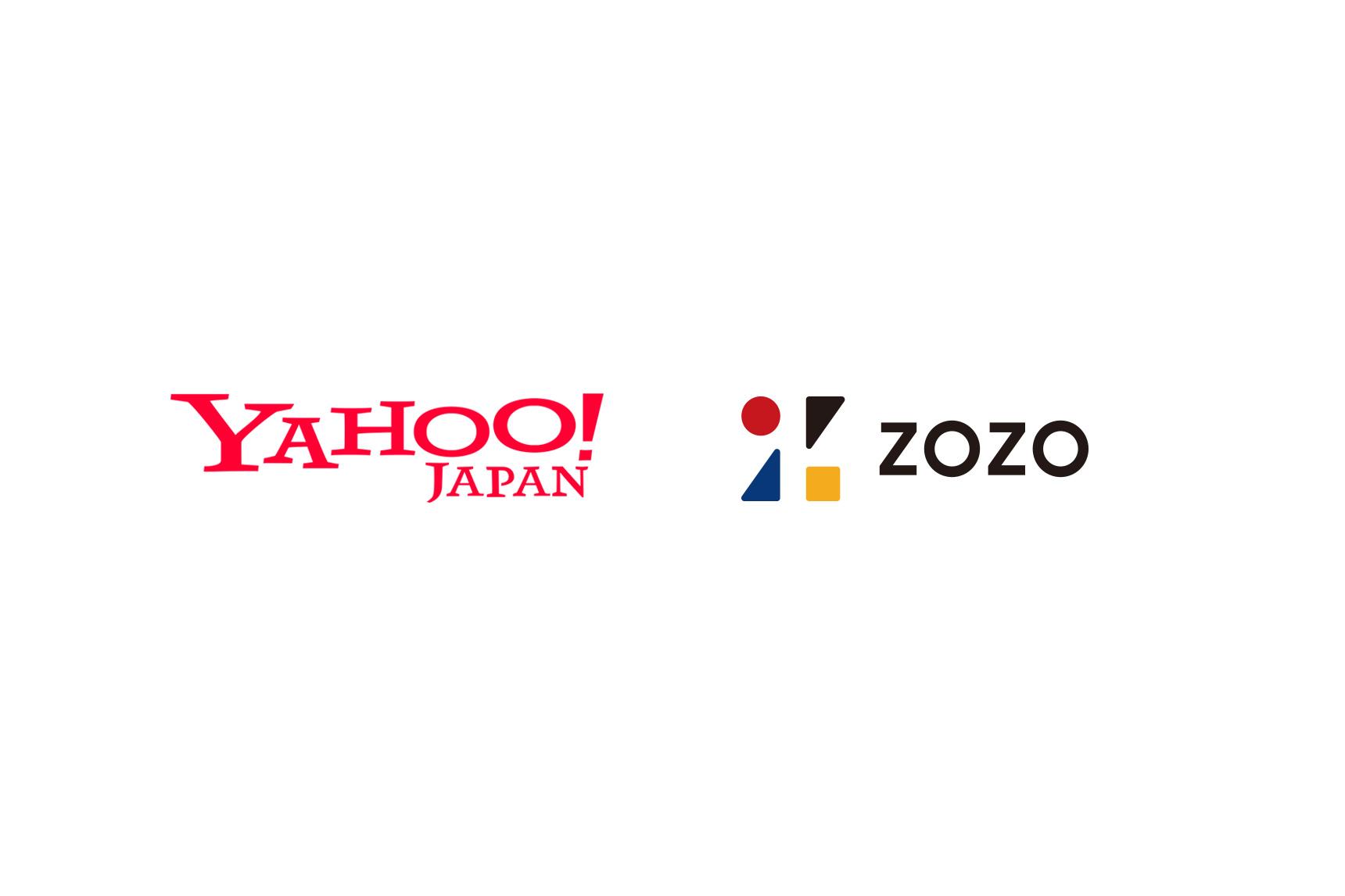ZOZOとヤフーが業務提携。ZOZOTOWNにスマホ決済「PayPay」導入