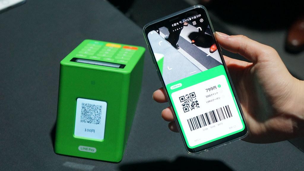 LINE Payアプリの使い方を解説〜使えるお店の検索、クーポンの使い方も