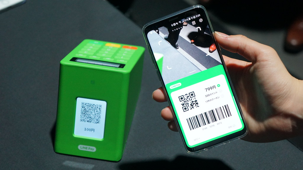 LINE Pay(ラインペイ)アプリの使い方を解説〜使えるお店の検索、クーポンの使い方も