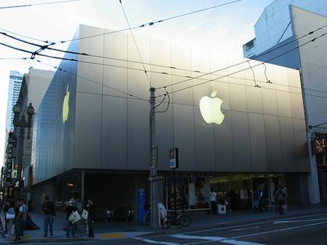 Apple、「iPhone5」からサムスンの部品を大幅削減。
