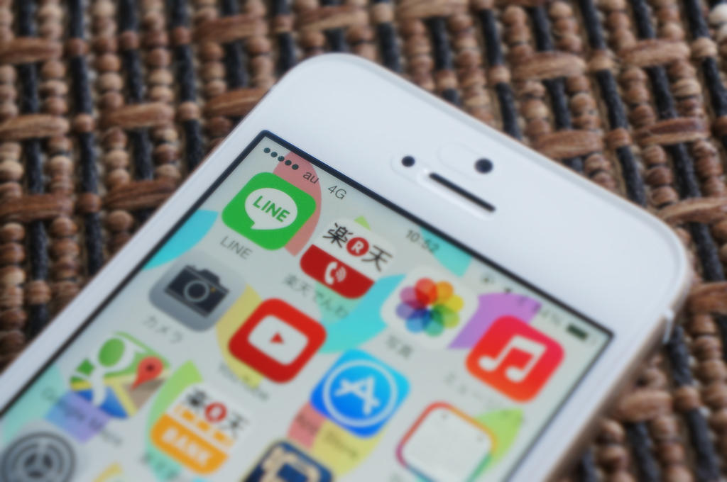 au向けiPhoneにキャリアアップデートが配信ーLTEから4Gに表記変更