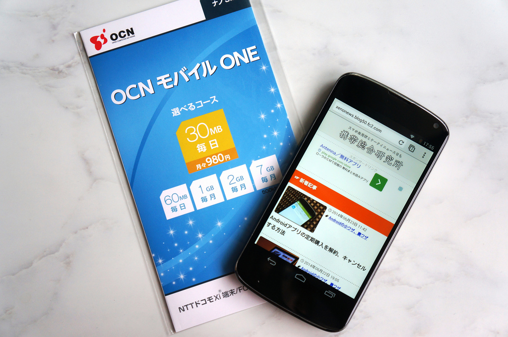 OCNモバイルONE、容量追加オプションを全コースに提供。専用アプリもついに提供へ!